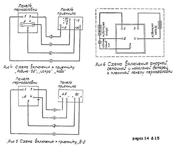 Thermo electric generators left wiring diagram for connecting the lamp to radios asfbconference2016 Gallery